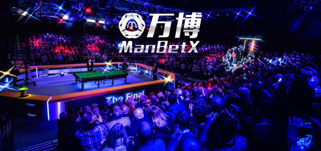 ManBetX Sponsor Champion of Champions